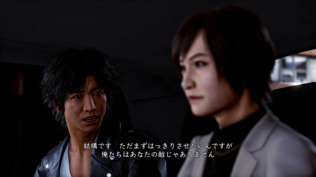 ロストジャッジメント - Chapter11