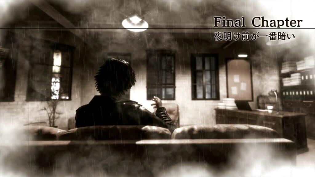 ロストジャッジメント - Final Chapter
